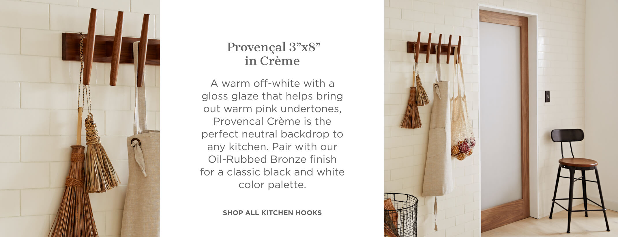Shop All Kitchen Hooks