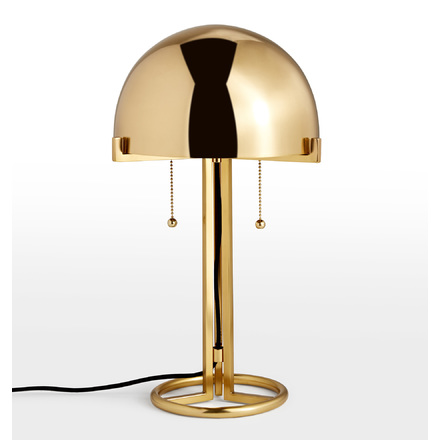 Altadena metal shade table lamp