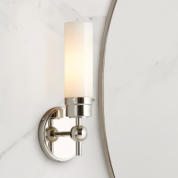 Q12020 lighting new lp default nav bathroom lighting 4